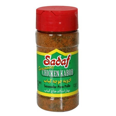 Sadaf Chicken Kabob Seasoning, 3-Ounce Jars (Pack of 6)