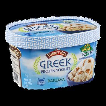 Turkey Hill Greek Frozen Yogurt Baklava