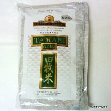 Tamaki Gold - Signature Quality California Koshihikari Short Grain Rice (5 lb Bag)