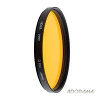 Hoya 46mm Orange Multi Coated Glass Filter