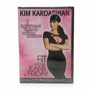 The Firm Kim Kardashian