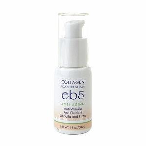 eb5 Collagen Booster Serum
