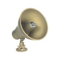 Bogen HS15EZ 15 Watt Horn