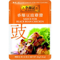 Lee Kum Kee Sauce For Black Bean Chicken, 1.8-Ounce Pouches (Pack of 12)