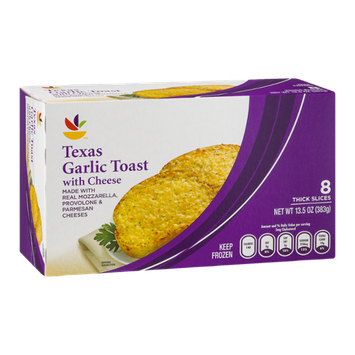 Ahold Texas Garlic Toast With Cheese - 8 CT
