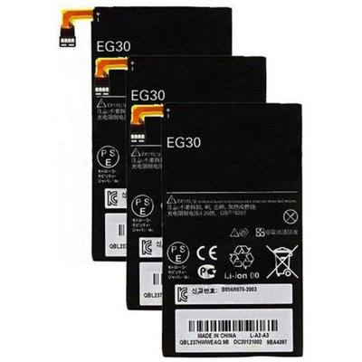 Battery for Motorola EG30 (3-Pack) Replacement Battery