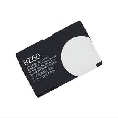 Motorola Bz60 Phone Battery