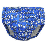 Charlie Banana Swim Diaper & Training Pant Size Small - Handsome