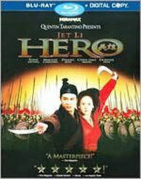 Miramax Home Entertainment Hero