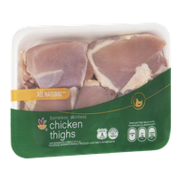 Ahold All Natural Boneless, Skinless Chicken Thighs