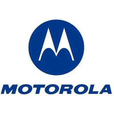 Motorola AP-PSBIAS-2P3-ATR Power Injector Single Port Hi-Power