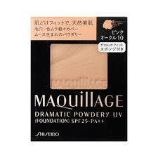 Shiseido Maquillage Dramatic Powdery UV Foundation SPF25 PA++