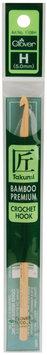 Clover Bamboo Crochet Hook Size H8 5.0mm