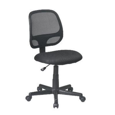 Task Chair: Office Star Screen Back Task Chair - Black