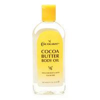 Cococare Cocoa Butter Body Oil