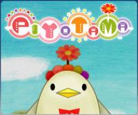 Sony Computer Entertainment Piyotama PSP DLC