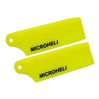 Plastic Tail Blade 29mm, Yellow: Blade 130 X