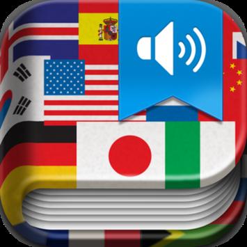 iHandy Inc. iHandy Translator Pro