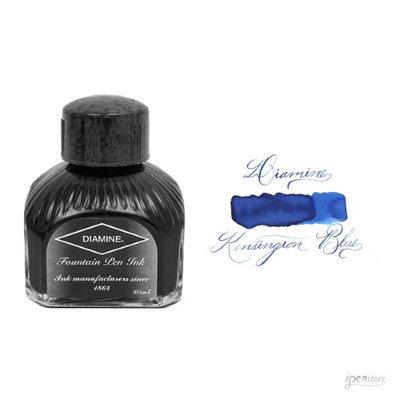 Diamine 80 ml Bottle Fountain Pen Ink, Kensington Blue