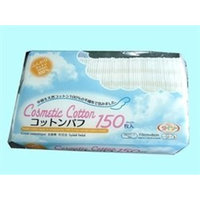 Daiso Cotton Puffs, 150pcs