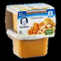 Gerber 2nd Foods Chicken & Rice - 2 CT
