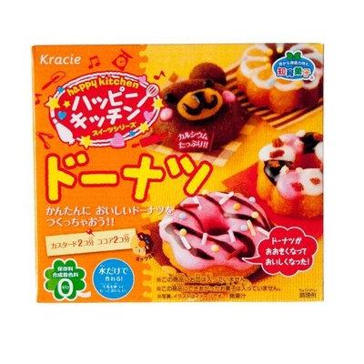 Kawaii Kracie Popin' Cookin' kit soft donuts DIY candy