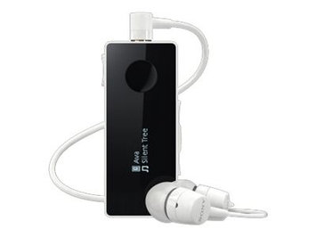 Sony White SBH50 Bluetooth Stereo Headset - 1271-2933