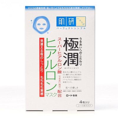Hada Labo Gokujyun Mask, 4 ea