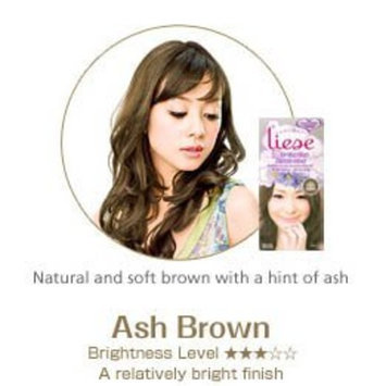 KAO Liese Soft Bubble Hair Color (Ash Brown)