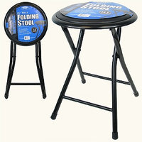 Trademark Global 18 Inch Cushioned Folding Stool - Home Collection