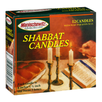 Manischewitz Shabbat Candles - 12 CT