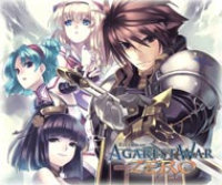 Aksys Games, Inc Record of Agarest War Zero - Daily Life Extension Pack DLC