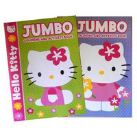Sanrio Hello Kitty Jumbo Coloring & Activity Book (Assorted, Styles Vary)