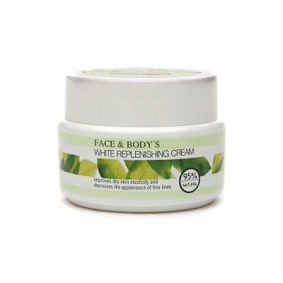 FB Face & Body's White Replenishing Cream