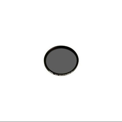 Tiffen 67mm Circular Polarizer Polarizing Lens Filter