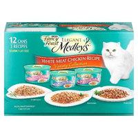 Purina Fancy Feast Fancy Feast Elegant Medleys White Meat Chicken Recipe Variety Wet Cat