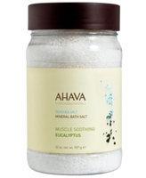 AHAVA DeadSea Salt Mineral Bath Salt