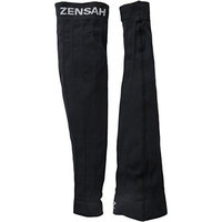 Zensah Compression Arm Sleeves - Running Arm Sleeves, Shooter Sleeves