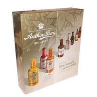 Anthon Berg Dark Chocolate Liqueurs with Original Spirits - 64 pcs. Gift Box (2.2 lbs)