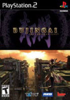 Bam! Entertainment Bujingai: The Forsaken City