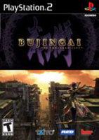 Bam! Entertainment Bujingai: The Forsaken City