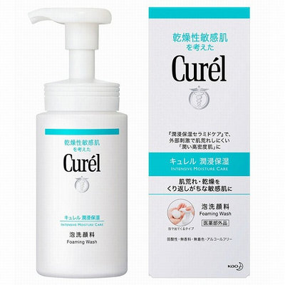 Curél® Foaming Wash