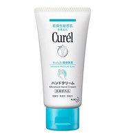 Curél® Moisture Hand Cream