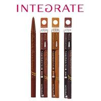 Shiseido Integrate Eyebrow Pencil