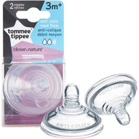 Tommee Tippee Closer To Nature Added Comfort 3+ Month Nipples 2 Pack - Medium Flow