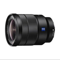 Sony SEL1635Z - Open Box 16-35mm Wide Angle Zeiss Lens