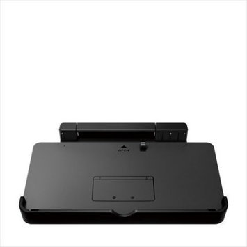 3DS Charging Cradle + AC Adapter by 3DS