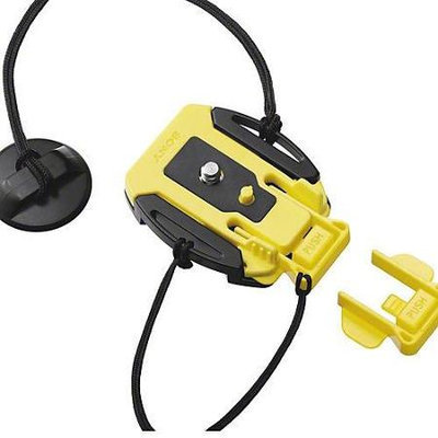 Sony AKA-LSP1 Leash Pack For Action Cam