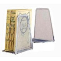 Silver Mesh Bookends - Set of 2 by Design Ideas