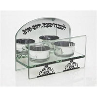 StudioSilversmiths 44178 Lekovod Shabbos Double Tea Light